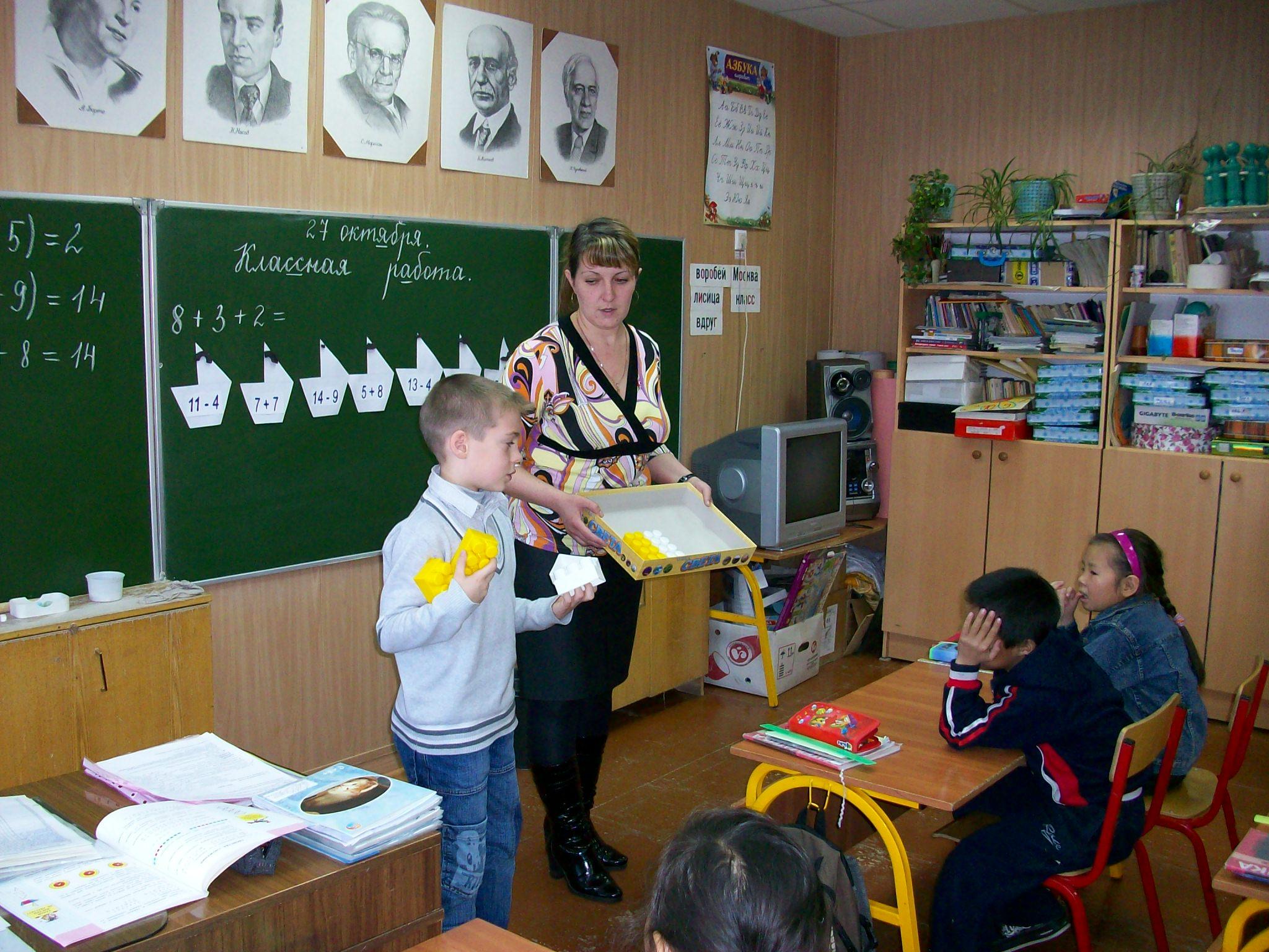 Чем занимаются ученики и учителя после уроков 16 фотография