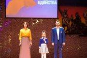 День народного единства во Дворце культуры
