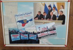 Мини-выставка «Крым. Путь на Родину».