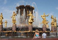 Информационная база культурно-досугового потенциала субъектов РФ «Что посмотреть в регионах России»